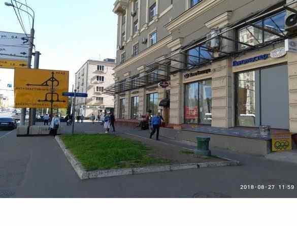 Поиск Коммерческой недвижимости Аминьевское шоссе найти помещение под офис Матросская Тишина улица